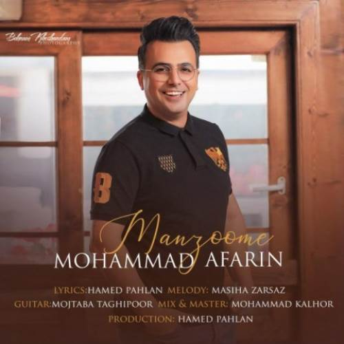 Mohammad-Afarin-Manzoomeh