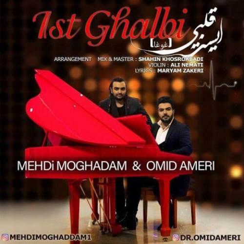 Mehdi-Moghadam-Omid-Ameri-Ist-Ghalbi