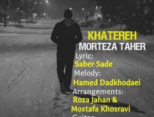 Morteza-Taher-Khatereh