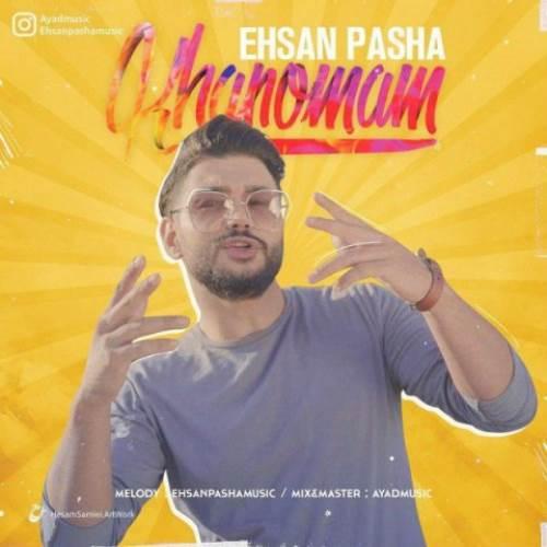 Ehsan-Pasha-Khanomam