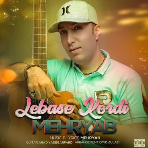 Mehryab-Lebase-Kurdi