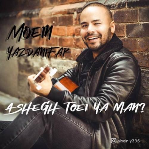 Moein-YazdaniFar-Ashegh-Toei-Ya-Man