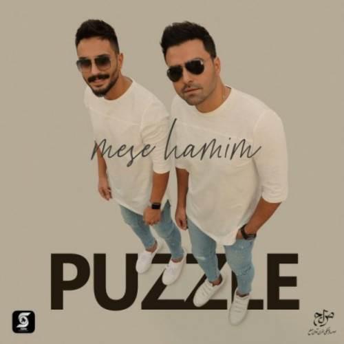 Puzzle-Band-Mese-Hamim