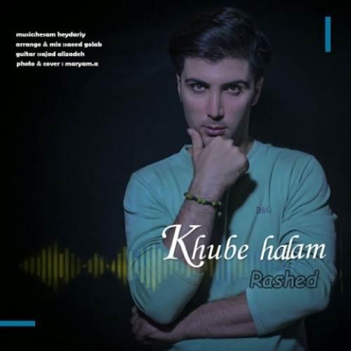 Rashed-Khube-Halam-1