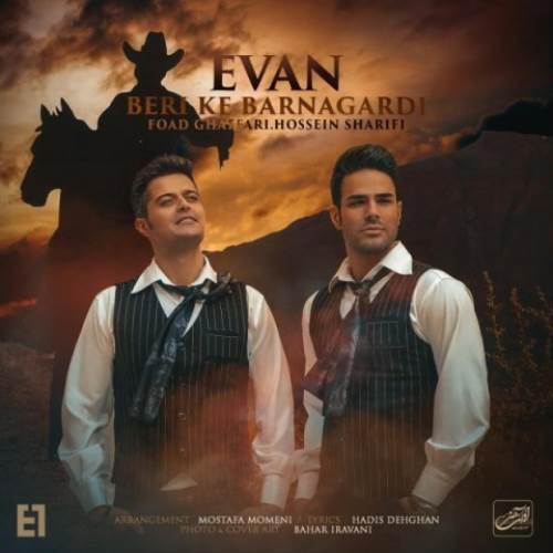 Evan-Band-Beri-Ke-Barnagardi