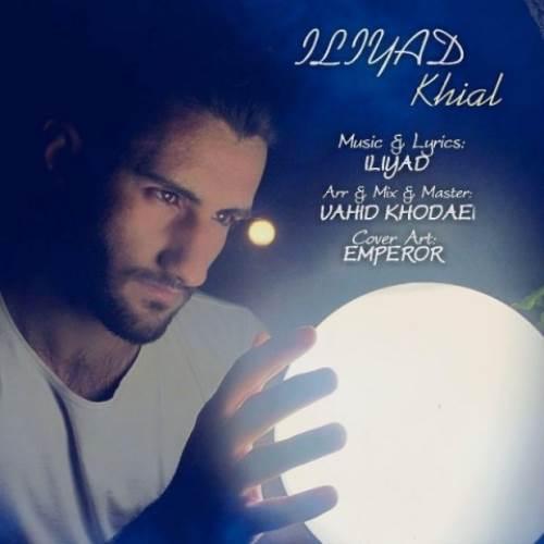 Iliyad-Khial
