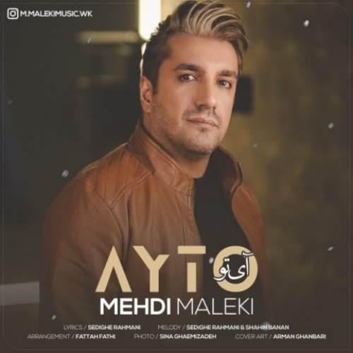 Mehdi-Maleki-Ay-To