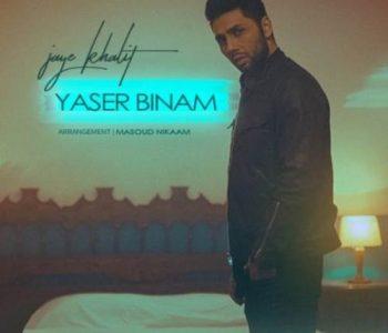Yaser-Binam-Jaye-Khalit